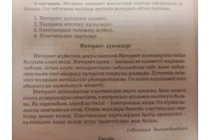 Перевод текста с фотографии онлайн