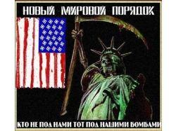 Демотиваторы против украины