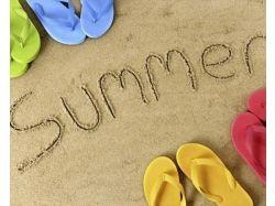 Лето картинки позитив