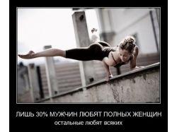 Мотивация на спорт фото
