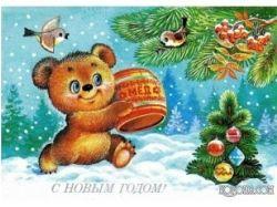 Новогодние открытки 80 года