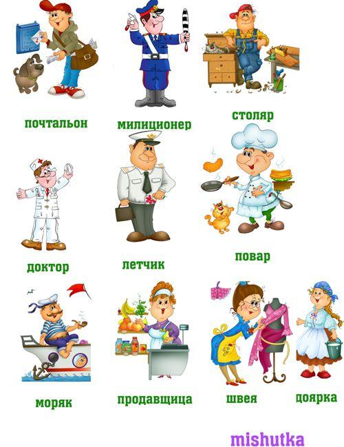 Картинка для детей хлебобулочные изделия