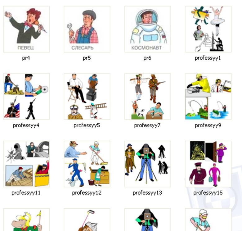 Профессии картинки для дошкольников в картинках 15