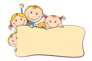 Скачать бесплатно детские презентации
