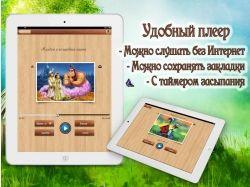 Аудиосказки обучающие с картинками для детей