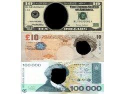 Деньги фотошоп шаблоны 7