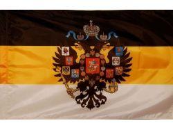 Фото флаги чечни 4