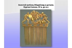 Картины русского музея 3