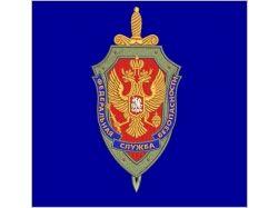 Герб и флаг страны чад