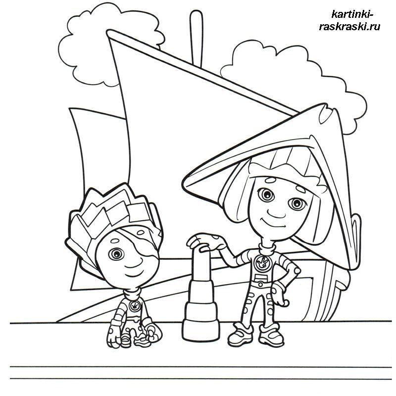 Фиксики - раскраски для детей » Скачать лучшие картинки ...