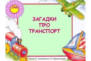 Картинки 320x240 7