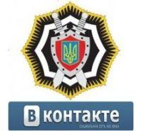 Vkontakte вип аватарки