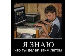 Fishki.net демотиваторы 4