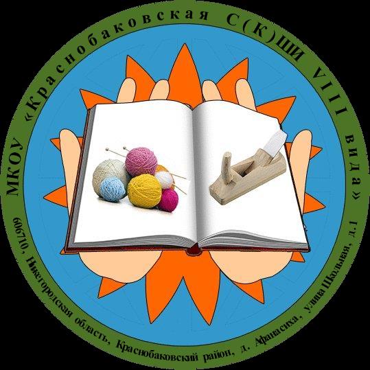 Эмблема начальной школы в картинках