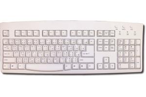 Картинка клавиатуры 7