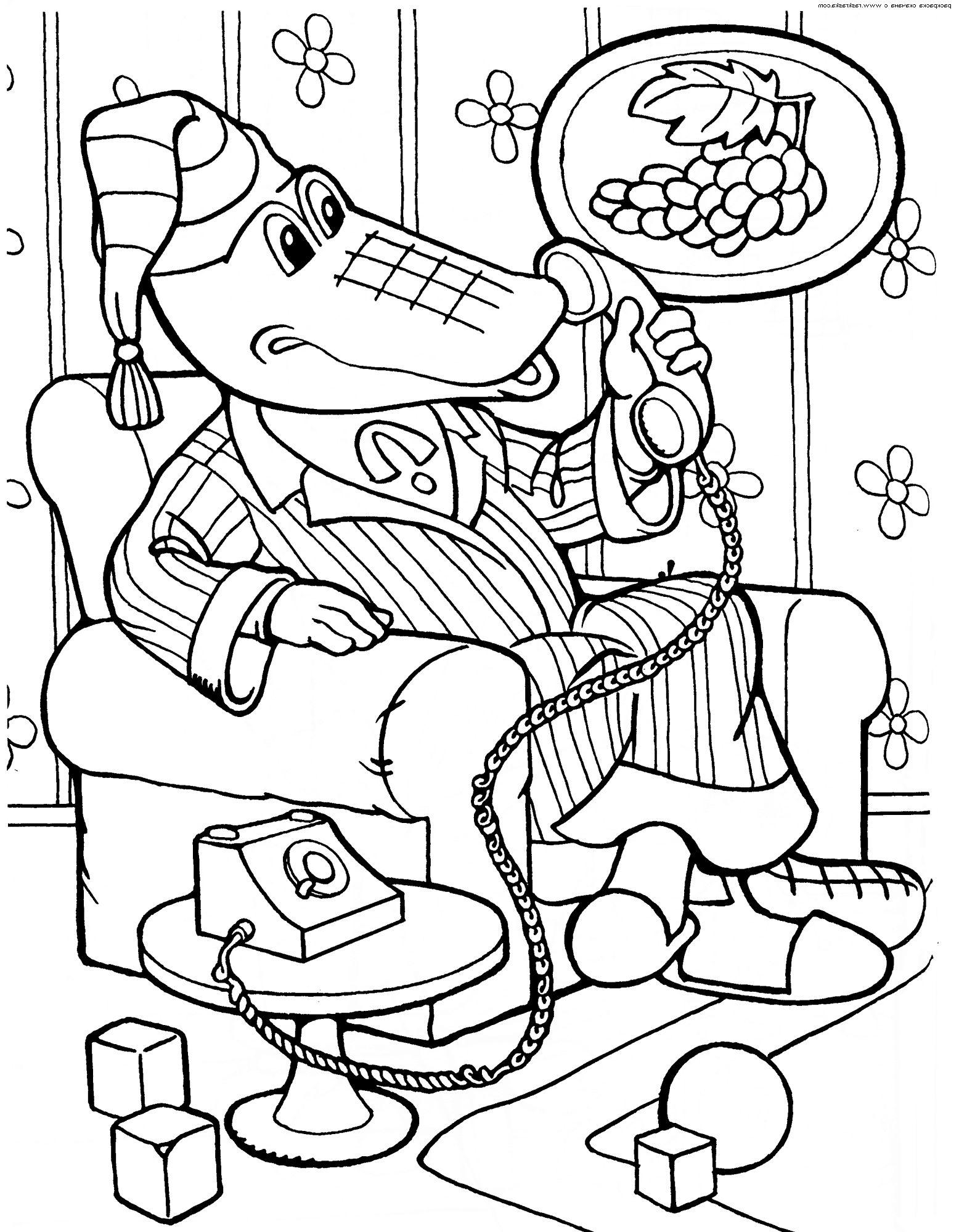 Гребнистый крокодил - раскраски для детей » Скачать лучшие ...