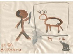Вышивание рисунки животных