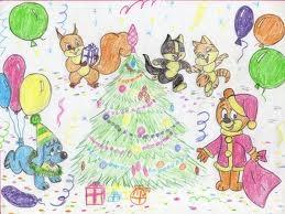 Рисунки детей новый год 3