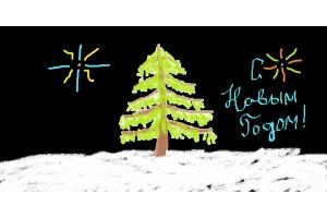 Рисунки детей новый год 4