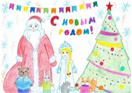 Рисунки детей новый год 7