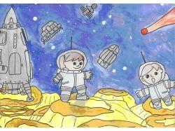 Космос рисунки на конкурс