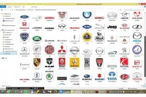 Эмблемы автомобилей мира 2