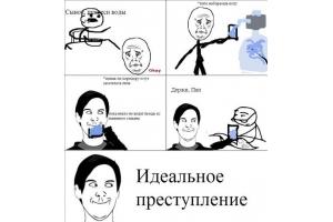 Смешные картинки в контакте 8