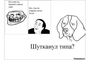 Лица мемы 8