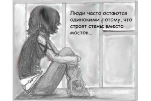Картинки очень грустные 1