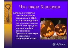 Картинки на тему хэллоуин 4