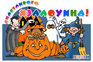 Картинки на тему хэллоуин 8