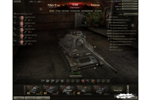Фото world of tanks 2