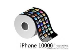 Айфон 10 6