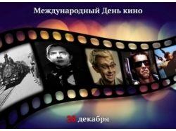 Деньги цифрового кинематографа 3
