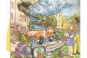 Пожар рисунок 6