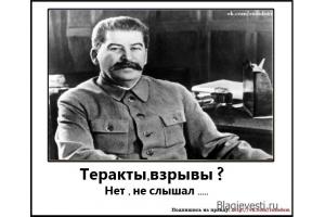 Русские народные демотиваторы и мотиваторы 3
