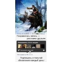 Русские народные демотиваторы и мотиваторы 4