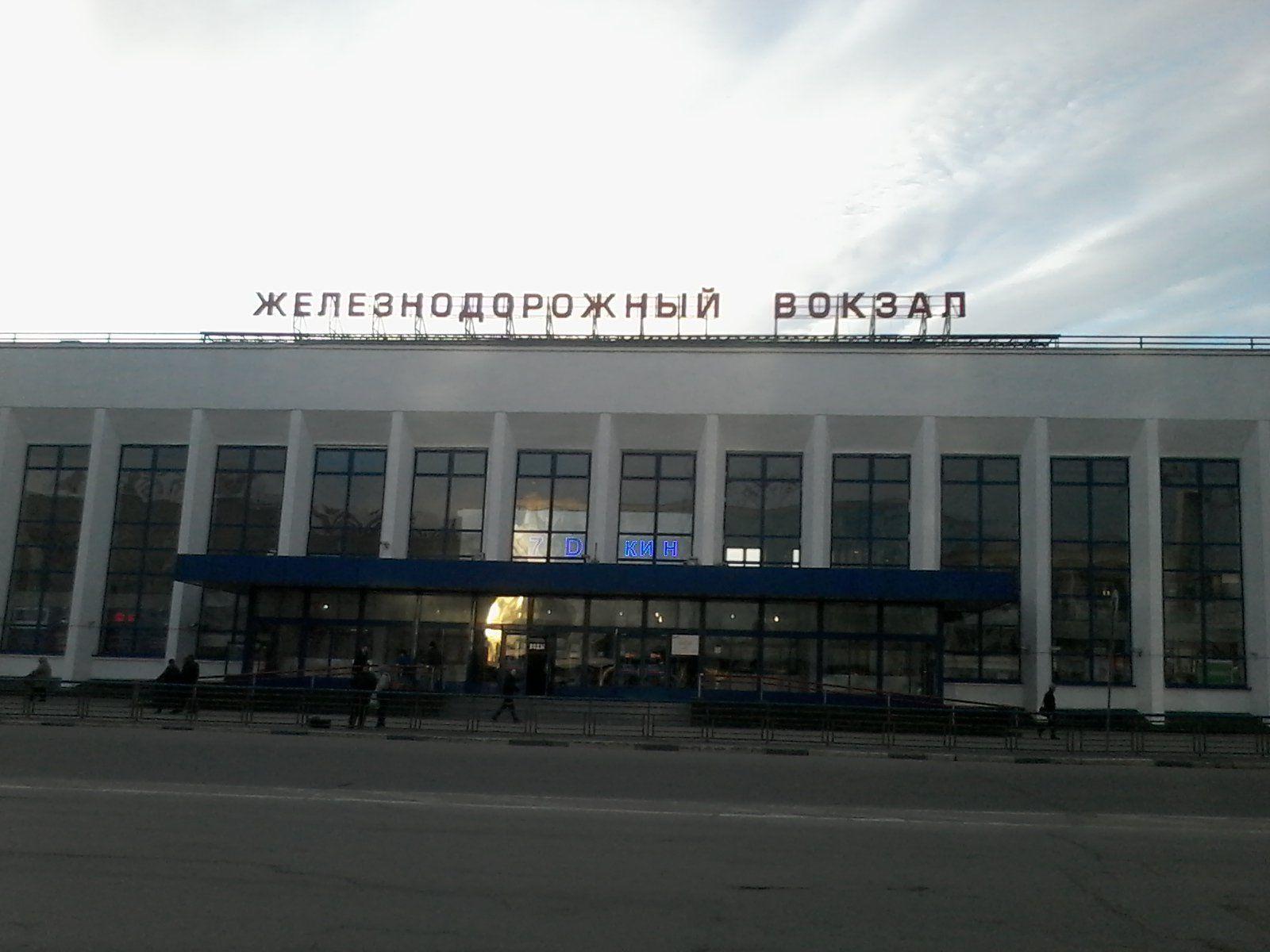 сценки постановки нижний новгород саранск от московского вокзала настройке усилитель