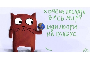 Картинки на стену вконтакте