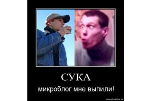 Картинки на стену вконтакте 6