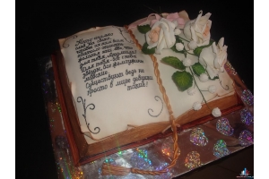 Торт книга фото