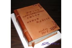 Торт книга фото 6