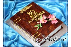 Торт книга фото 8