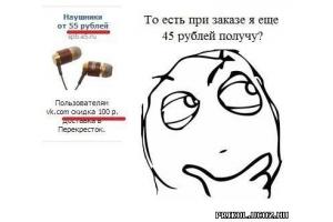 Мемы лица 2