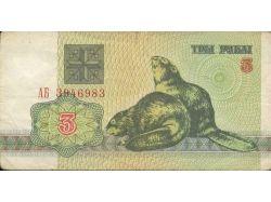 Деньги афганистана фото 7