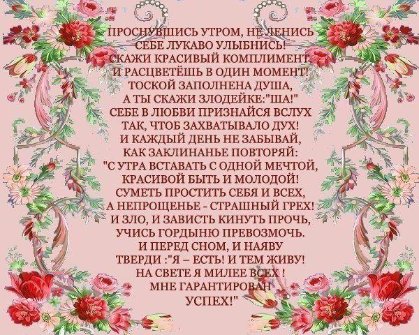 только красивые стихи для подруги просто так рецепт фото