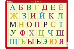 Картинки я русский 7