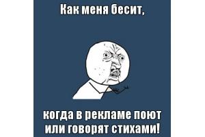 Картинки мемов 8