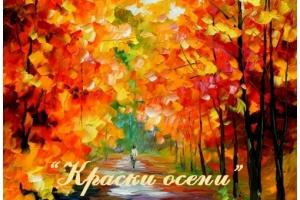 Пейзаж зимы рисунки 2