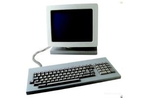 Картинка компьютера 8